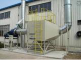 工业废气处理中科环保 技术先进 专业权威 价格公道