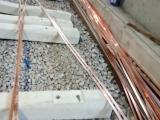 新型地铁轨道板中铜排与螺纹钢放热焊接加工