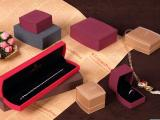 项链饰品盒可定制 节日礼品包装盒生产厂家