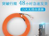 西门子伺服动力线束 高柔拖链伺服电机电源线 PLET品联电子