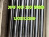 303F不锈钢研磨棒 现货规格15mm