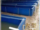 圆形养虾池设计 帆布水池养殖现代化技术