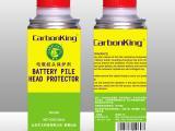碳王电瓶桩头保护剂 电瓶车专用