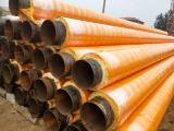 高密度聚乙烯黑黄夹克管 中央空调管道保温材料