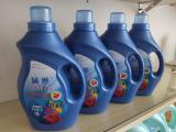 洗洁精设备厂_超市洗洁精生产设备_洗洁精加工价格