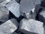嘉盛冶炼供应金属硅97#金属冶炼还原剂