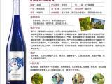 德国蓝魅半甜白葡萄酒原装进口葡萄酒批发团购惠鑫荣酒业