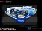 工业互联网及工业通讯展览会