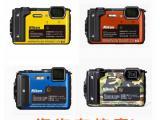 防爆相机Excam1601尼康数码照相机
