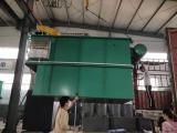 一体化污水处理设备 气浮机 压滤机
