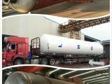 储罐压力容器化工设备花王压力容器股份有限公司