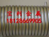 1060空调制冷铝盘管 油路回油盘管 国标环保空心盘管