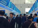 Welcome2020哈尔滨国际装备制造业展会
