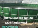 养殖帆布水池 养殖帆布鱼池 室内户外养殖帆布鱼池厂家定做尺寸