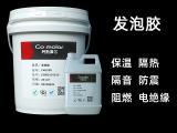 柯斯摩尔保温胶聚氨脂发泡胶 冰箱热水器干燥机管道隔热材料