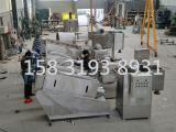 叠螺机厂家 不锈钢叠螺机价格 叠螺机S131