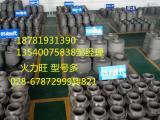 环保油灶芯、生物油炉芯节能高效火力旺