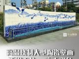 景德镇陶瓷壁画定做