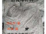 北京昌平沥青冷补料生产厂家