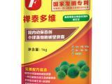 依利泰维安宝 家禽类预混料 达到营养均衡 禅泰药业
