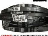 日本阪东BANDO建机皮带RPF/PK风扇空调皮带