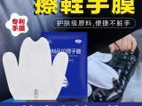 皮具护理手膜-海象皮具护理产品火热招商中
