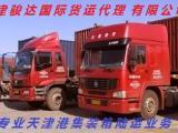 天津港集装箱运输专线车队,进出口集装箱陆运车辆
