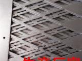 加工定做异型孔冲孔板、菱形孔冲孔板、喷塑冲孔板网