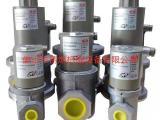 JSG系列燃气电磁阀-优质产品-替代进口-精燃