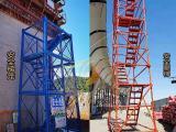 安全爬梯a骏腾桥梁安全爬梯厂家直销中铁施工梯笼 基坑建筑梯笼