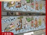 影雕壁畫八仙過海 石材影雕 寺廟古建專用