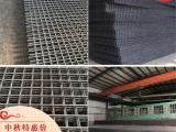 屋顶平铺网片、地下室筑地网片、吊顶防漏铁丝网片、厂家大量现货