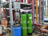 酒店用水处理|锅炉软化水处理首选皓丽环保