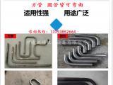 不锈钢圆管90度弯管机 方管大棚弯管机生产厂家