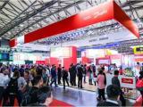 2020亚洲(上海展)国际制冷空调展览会