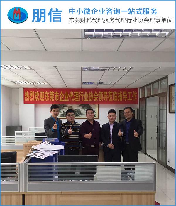 东莞代理记账_东营代理财务记账哪家便宜_北京代理会计记账