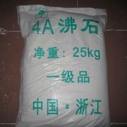 現貨供應4A沸石4A分子篩