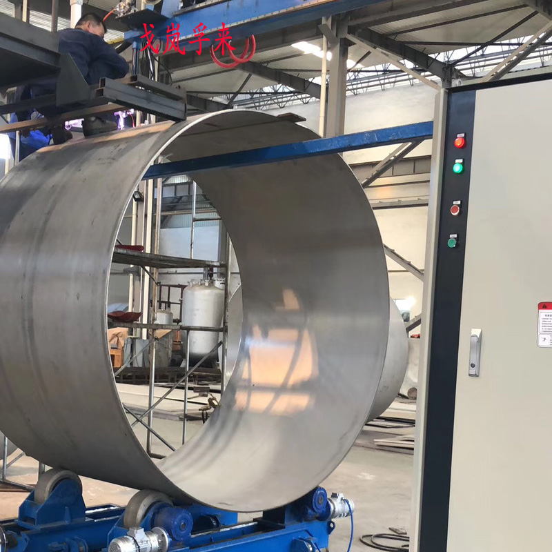 环缝低温等离子全自动自动焊机