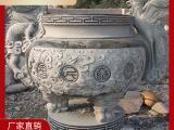 駿恒石業 石雕香爐定制 寺院石雕香爐