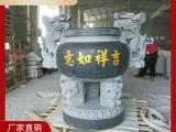 惠安石雕香爐 戶外石香爐 長方形香爐