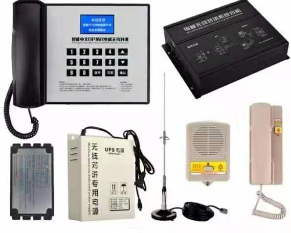 廠家直銷電梯無線五方對講通話設備價格