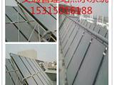青岛太阳能空气能空气源热泵热水设备厂家