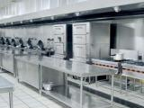 新型厨房节能燃料