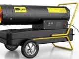 燃油型取暖器-節能環保,移動取暖