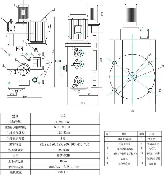 15KW鏜銑頭 專業鏜銑頭廠家 鏜銑頭