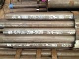 寶鋼stm-r780地質管-寶鋼地質鉆探管