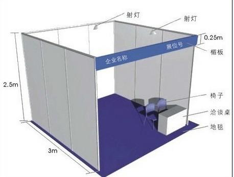 2022广州孕婴童展-2022中国孕婴童展览会