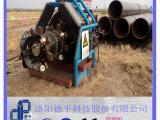 熱銷石油天然氣管道內漲式坡口機 DPFM1224坡口機