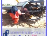 廠家直供石油天然氣管道坡口機DPFM2436管道端面加工