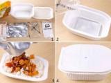 自热米饭专用米加工设备